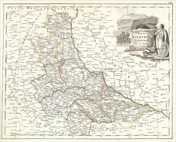 Карта киевской губернии 1800 года