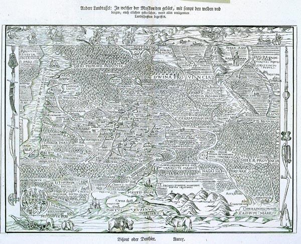 Раздел старинные карты россии