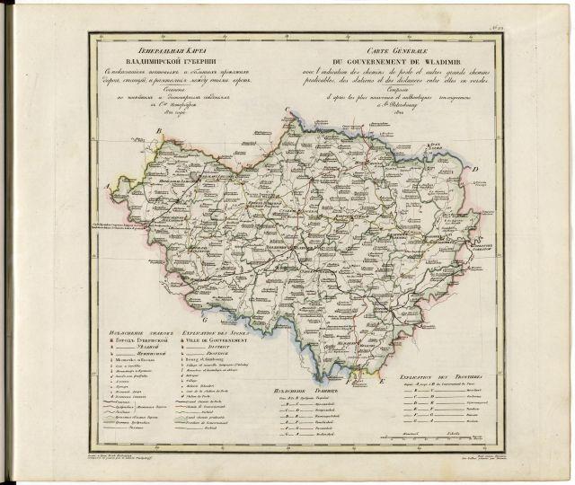 карта старой владимерского тракта Почта Банке оценки