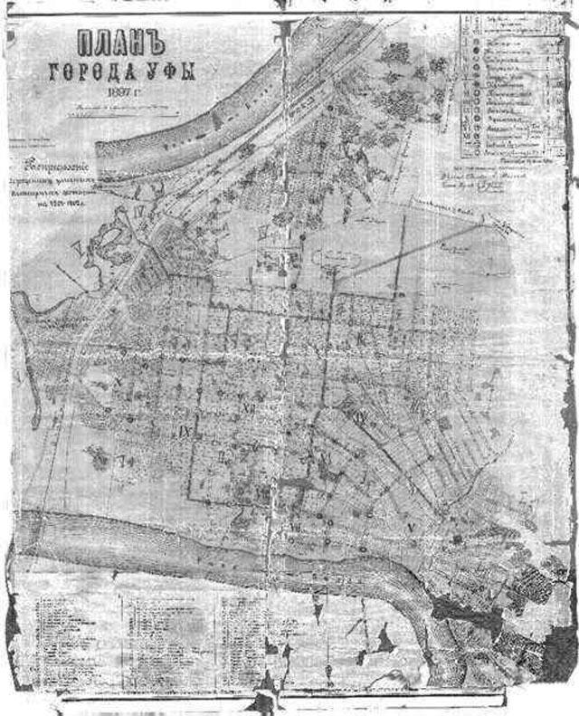 Раздел старинные карты городов мира